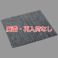 【廃番・再入荷なし】山崎産業 吸油マットDPプラス - 工場用使い捨てマット