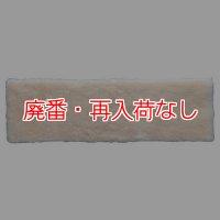 【廃番・再入荷なし】山崎産業 コンドル フロアコーティングモップ用スペア