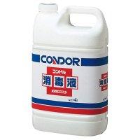 山崎産業 コンドル 消毒液[4L] - 消毒マット専用殺菌消毒剤