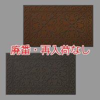 【廃番・再入荷なし】山崎産業 ソフテップマットリッチアイロン