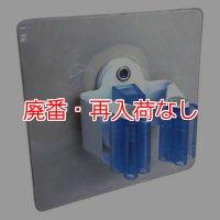 【廃番・再入荷なし】山崎産業 ペタキャッチ - 粘着式モップハンガー