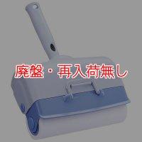 山崎産業 ニューエースローラーEX