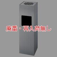 山崎産業 スモークリンKL-220(STヘアーライン)