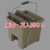 【廃番・再入荷なし】山崎産業 コンドル スクイザーL型