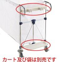 山崎産業 コンドル リサイクル用システムカート専用モップホルダーユニット【代引不可】