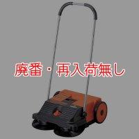 山崎産業 コンドル ロードスイーパートップ550(手動式)