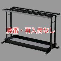 山崎産業 アンブラーC