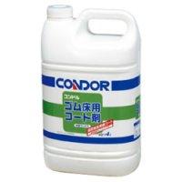 山崎産業 コンドル ゴム床コート剤[4L] - ゴムタイル保護ワックス