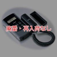 【廃番・再入荷なし】光沢計グロスチェッカーIG-331