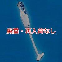 【廃番・再入荷なし】シーバイエス BREEZE(ブリーズ) - 14.4V Li-ion コードレスハンディクリーナー