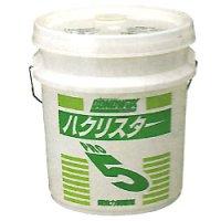 コニシ ハクリスタープロ5[18L] - 廉価タイプ剥離剤