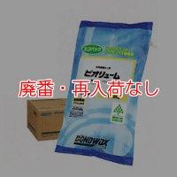 【廃番・再入荷なし】コニシ ピオリューム エコパック[2kgx9] - 軟質塩ビシート用樹脂ワックス