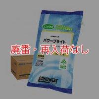【廃番・再入荷なし】コニシ パワーブライト エコパック[2kgx9] - コンビニエンスストア専用樹脂ワックス