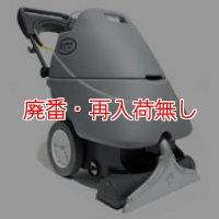 【リース契約可能】ニルフィスク・アドバンス AX410【代引不可】