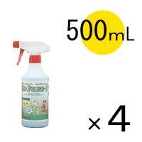 エムアイオージャパン バイオポリッシュS トリガーノズル500mL - 有用善玉微生物配合中性トイレクリーナー