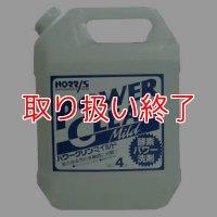 【取り扱い終了】ノーリス パワークリンマイルド[18L/4L] - 酵素パワー洗剤
