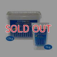 ペンギンワックス マイクロスポンジ[12kg/1kgX12] - ドライマシン エンバイロE40(販売終了)専用ドライカーペットクリーニング用パウダー洗浄剤