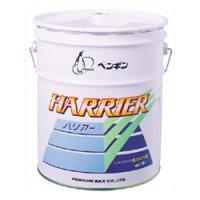 ■送料無料・5缶以上での注文はこちら■ペンギンワックス ハリアー 18L  - 低臭・ノンリンス強力ハクリ剤【代引不可・個人宅配送不可】