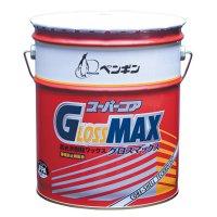 ■送料無料・5缶以上での注文はこちら■ペンギンワックス スーパーコア グロスマックス 18L - 20度光沢に優れる樹脂ワックス【代引不可・個人宅配送不可】