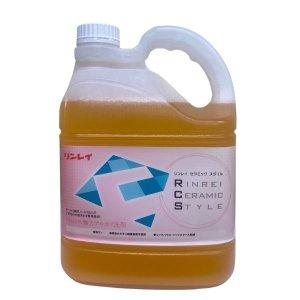 画像1: リンレイ セラミック用強力アルカリ洗剤 4L