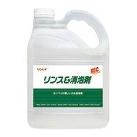 リンレイ RCCリンス&消泡剤[4L] - 洗浄後のリンスや、汚水回収タンク内の消泡に