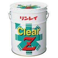 ■送料無料・4缶以上での注文はこちら■リンレイ クリアーZ 18L  - 汎用タイプハクリ剤【代引不可・個人宅配送不可】