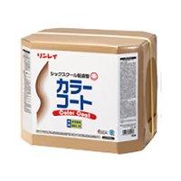 リンレイ カラーコート[18L] - 木床/着色用樹脂仕上げ剤