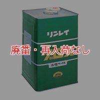 【廃番・再入荷なし】■送料無料・4缶以上での注文はこちら■リンレイ ニューグロス 18L - 汎用水性ワックス【代引不可・個人宅配送不可】