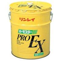 ■送料無料・4缶以上での注文はこちら■リンレイ パーモスタープロEX 18L【代引不可・個人宅配送不可】