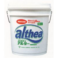 ユシロ ユシロン アルター - 除菌・消臭床用洗浄剤