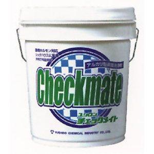 画像1: ユシロ ユシロン チェックメイト[18L] - 低臭・低発泡汎用床洗剤