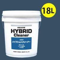 ■送料無料・4缶以上での注文はこちら■ユシロ ユシロン ハイブリッドクリーナー 18L - 「洗浄以上はくり未満」床洗剤【代引不可・個人宅配送不可】