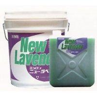 ユシロ ユシロン ニューラベンダー - 高性能表面洗浄剤