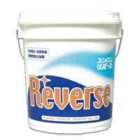 ユシロ ユシロン リバース - 光沢復元洗剤