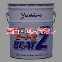 ユシロ ユシロンピック ビートZ[18L] - 溶剤型・高性能剥離剤