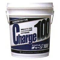 ユシロ ユシロンピック チャージ100[18L] - 有効成分100%・最強最速剥離剤