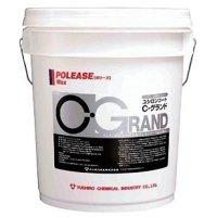 ユシロ ユシロンコート C・グランド[18L] - 高光沢ウレタン系樹脂ワックス