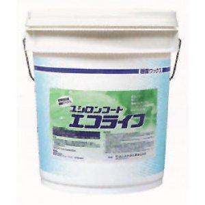 画像1: ユシロ ユシロンコート エコライフ[18L] - 環境対応型樹脂ワックス