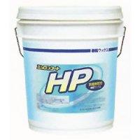 ユシロ ユシロンコート HP[18L] - 抗菌剤配合病院用樹脂ワックス