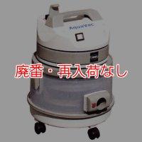 【廃番・再入荷なし】蔵王産業 バックマン アクアバック - 水フィルター掃除機