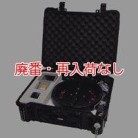 【廃番・再入荷なし】【リース契約可能】蔵王産業 デジタルカラー管内カメラ ZS-20