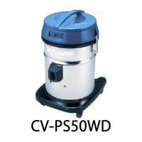 日立 CV-PS50WD - ミドルサイズのウェット&ドライタイプ掃除機