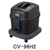 日立 CV-96H2 - 強力パワー 業務用掃除機[紙パック/布製ダストバッグ]