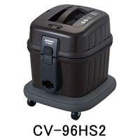 日立 CV-96HS2 - 強力パワー 低騒音タイプ 業務用掃除機[紙パック/布製ダストバッグ]