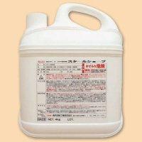 横浜油脂工業(リンダ) スケールシェーブ [4kg] - 強力スケール・エフロ除去剤