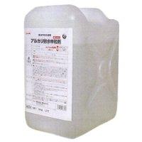 横浜油脂工業(リンダ) アルカリ排水中和剤[10kg]