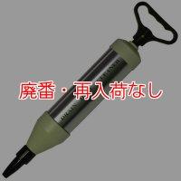 【廃番・再入荷なし】エアコン用ドレンホースクリーナーSF300