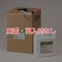 ■受注生産品・キャンセル不可■ミヤキ セラクリーン[4kg/18kg] - セラミックタイル用クリーナー【代引不可】