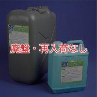 ミヤキ セラストップ セラミックタイル用ノンスリップ剤