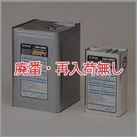 ミヤキ ガウディ - 簡易施工タイプ浸透性保護剤・防汚剤